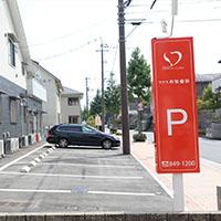 西風新都のこころ衣笠歯科医院|広島市安佐南区のこころ入口からすぐ