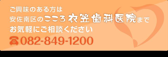 082-849-1200